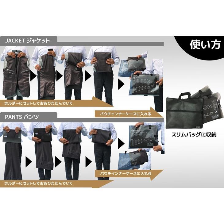 ガーメントバッグ メンズ・SU-PACK 1/6 Clean NabyBlue / スーパック 6分の1 クリーン ネイビーブルー/メーカー直販 日本製|very-web-store|03