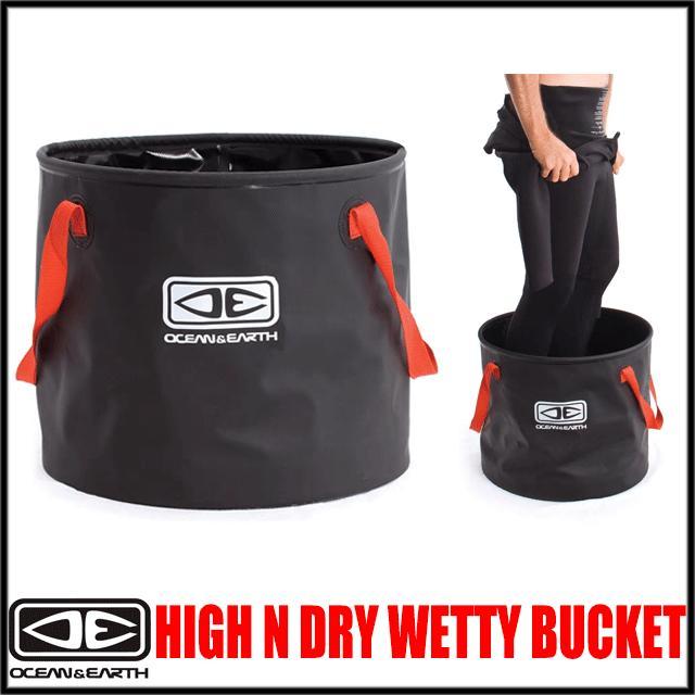 お着替えバケツ オーシャン&アース OCEAN&EARTH 着替えバケツ HIGH N DRY WETTY BUCKET バケット ウェットバッグ