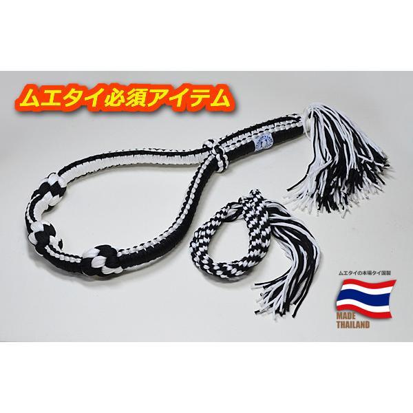 モンコン&パープラチアット セット 白×黒 ムエタイ 編込みタイプ 勝利のお守り 飾り 格闘技コスチューム