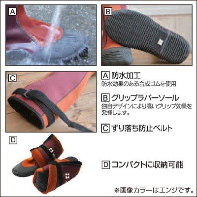 グリーンマスター 農業・園芸用長靴・ブーツ・ロング(エンジ)|vg-harada|02