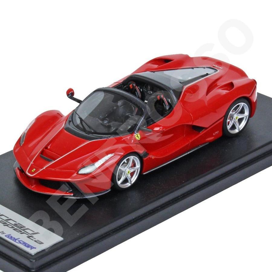 LookSmart 1/43スケール フェラーリ La Ferrari アペルタ Rosso Corsa / Argento Nurburgring Libery LS462B