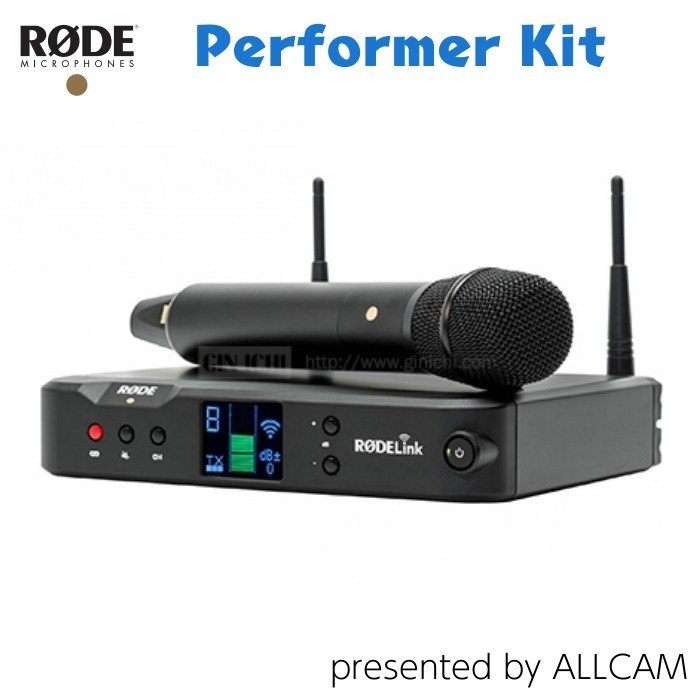 RODE ロード Performer Kit RODELinkシリーズ パフォーマーキット