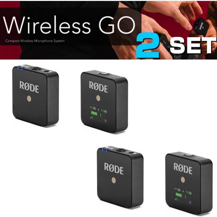 WIRELESS GO 2個セット ロード RODE ワイヤレスマイク Wireless GO WIGO ワイヤレスゴー 世界最小 2.4GHz ユーチューバー 動画撮影