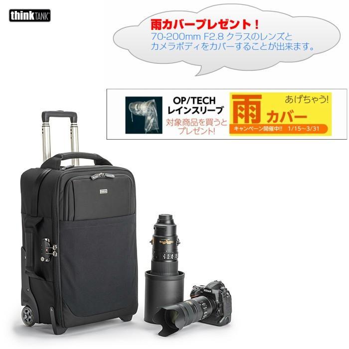 thinkTANKphoto シンクタンクフォト カメラバッグ ローリングケース エアポート セキュリティ V3.0 特典あり!