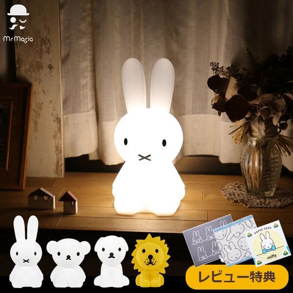 新登場 ミッフィー ボリス スナッフィー ファースト ライト USB 充電式 充電式 LED ランプ グッズ インテリア プレゼント クリスマス Miffy Lamp First Light MM-007