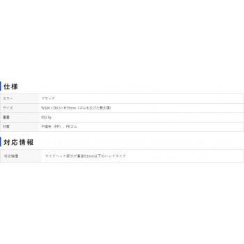 サンワサプライ 不織布マイクカバー MM-SPHMC1BK   4969887573761|vif|08