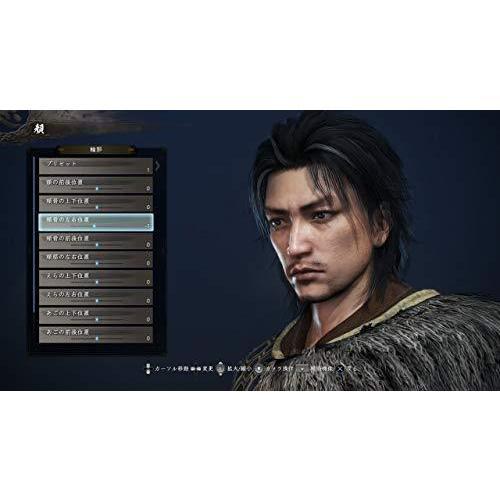 仁王2 [video game] vigay 02