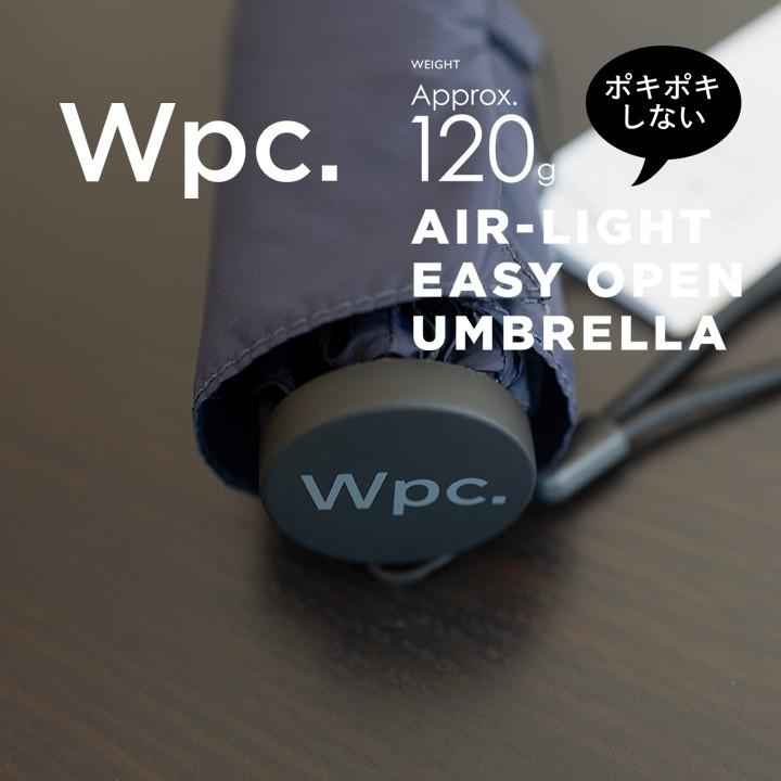 Wpc 折りたたみ傘 軽量 レディース メンズ 男女兼用傘 ポキポキしない エアライト イージーオープン 無地 FOLDING UMBRELLA Wpc ワールドパーティー MSE|villagestore|03