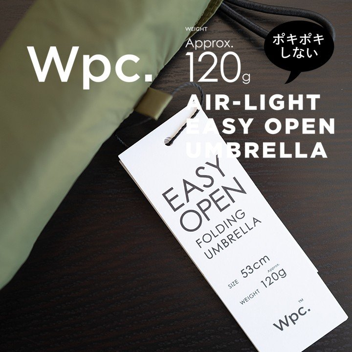 Wpc 折りたたみ傘 軽量 レディース メンズ 男女兼用傘 ポキポキしない エアライト イージーオープン 無地 FOLDING UMBRELLA Wpc ワールドパーティー MSE|villagestore|04