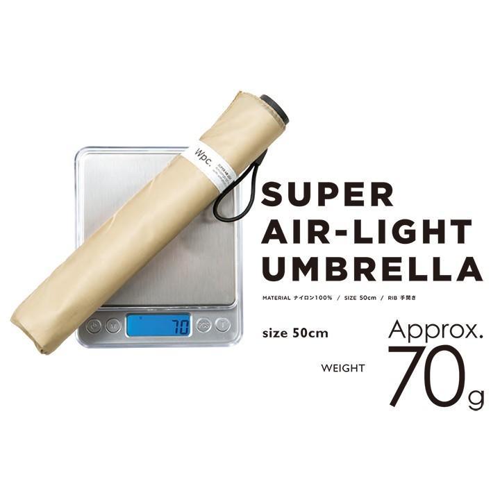 Wpc 折りたたみ傘 超軽量70g レディース メンズ 男女兼用傘 スーパーエアライト 50cm Wpc Super Air-light Umbrella ワールドパーティー MSK50 villagestore 02
