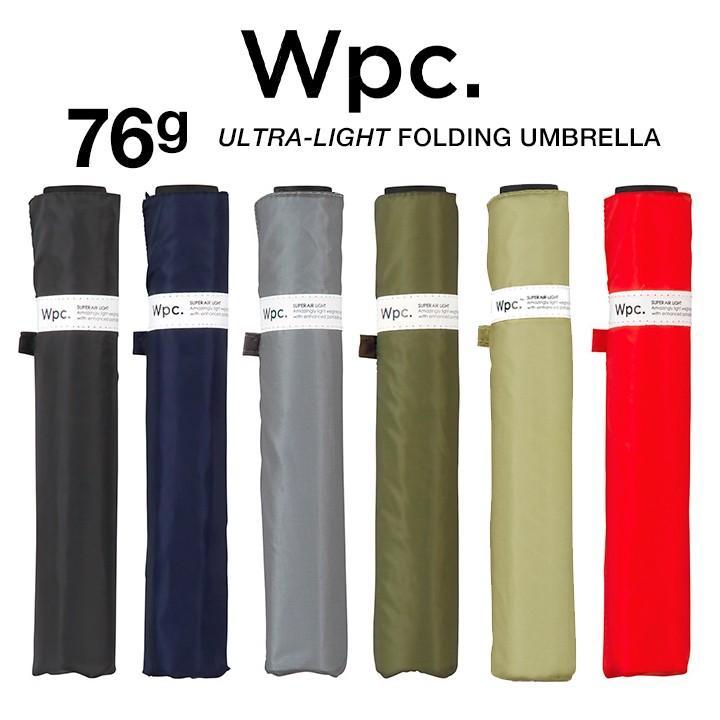 Wpc 折りたたみ傘 超軽量76g レディース メンズ 男女兼用傘 スーパーエアライト 55cm Wpc Super Air-light Umbrella ワールドパーティー MSK55 villagestore