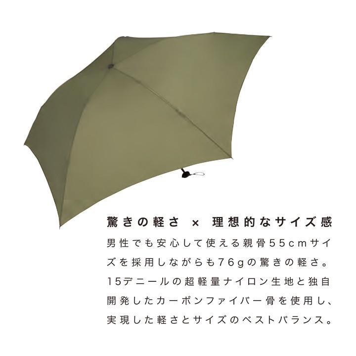 Wpc 折りたたみ傘 超軽量76g レディース メンズ 男女兼用傘 スーパーエアライト 55cm Wpc Super Air-light Umbrella ワールドパーティー MSK55 villagestore 03