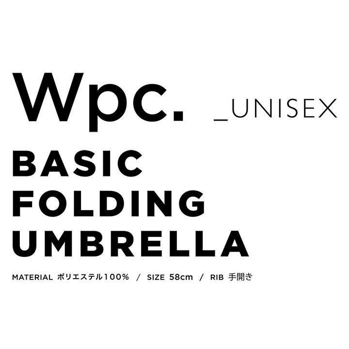 Wpc 折りたたみ傘 軽量 大きい58cm レディース メンズ 男女兼用傘 晴雨兼用傘 ボーダー ストライプ柄 BASIC FOLDING UMBRELLA Wpc ワールドパーティー MSM villagestore 05