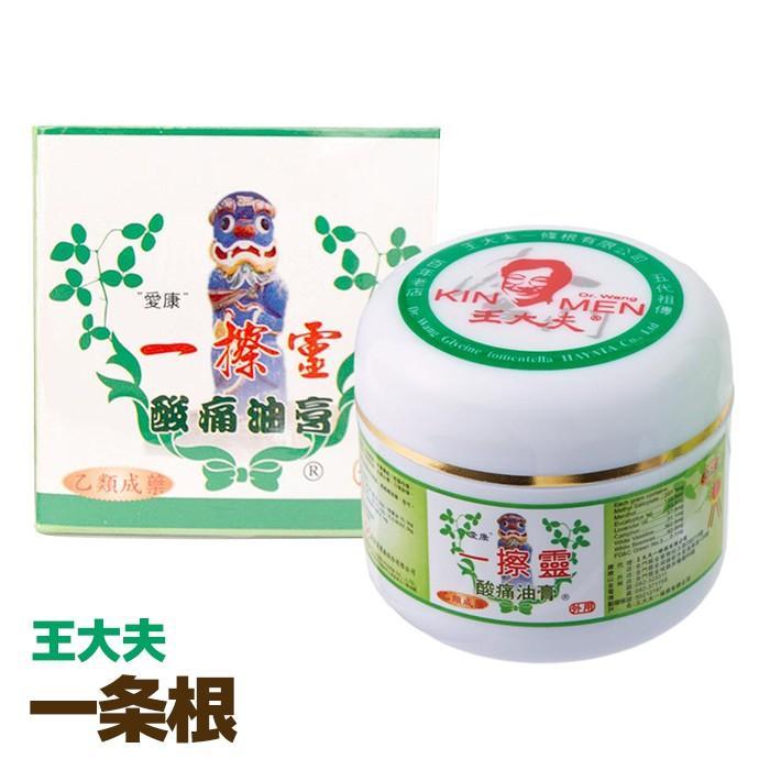 王大夫 一條根 50g入り 台湾 :ichijokon:台湾小集 - 通販 - Yahoo ...