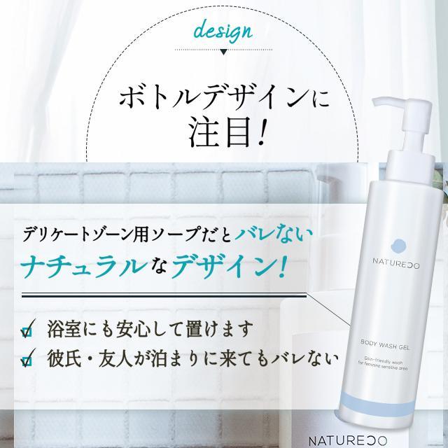 石鹸 用 デリケート ゾーン