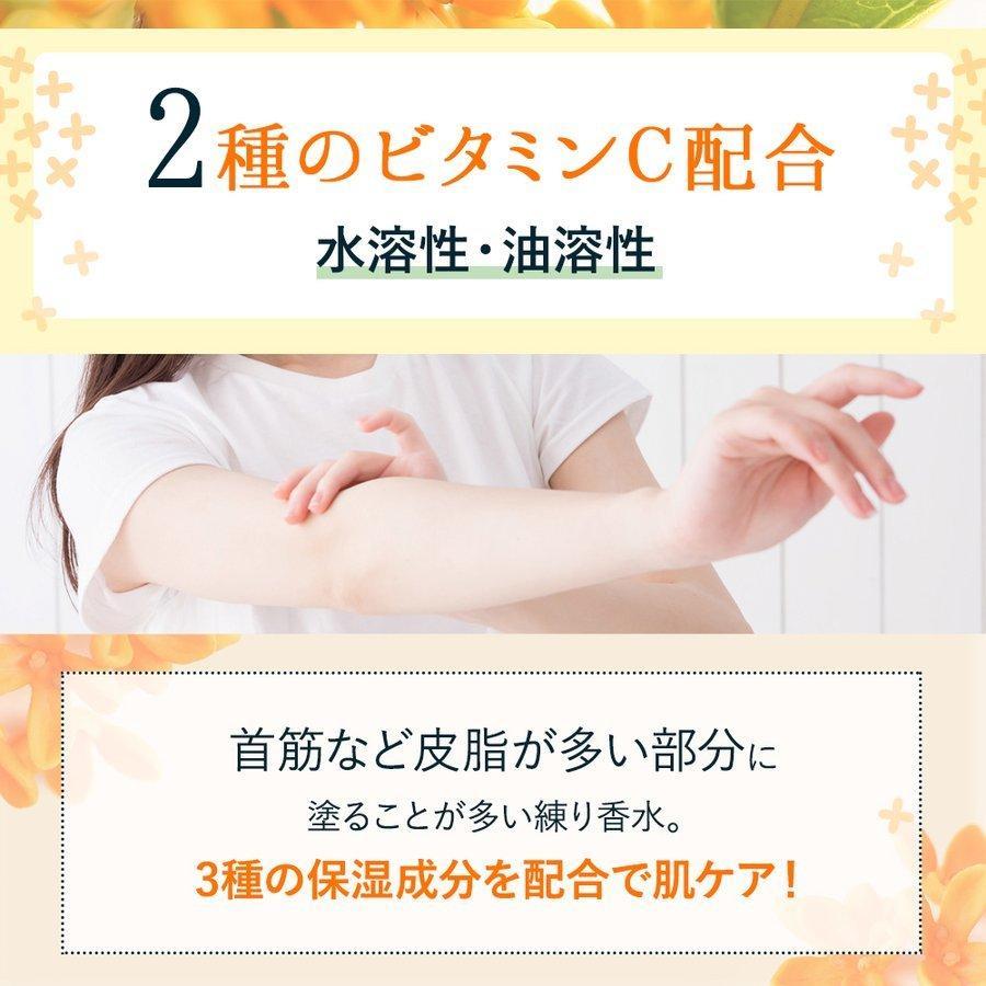 練り香水 金木犀 香水 レディース ハンドクリーム 40g メンズ 兼用 [日本製] フレグランスバーム キンモクセイ 練香水 ユニセックス SAKURA&NATURAL virginbeautyshop 11