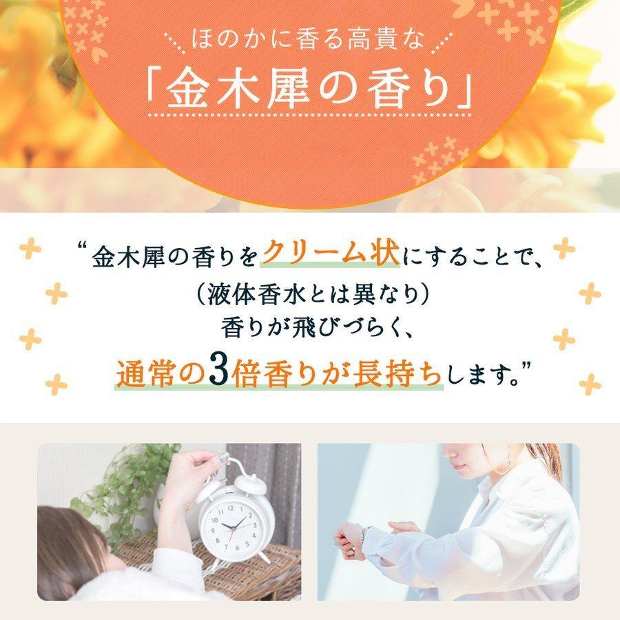 練り香水 金木犀 香水 レディース ハンドクリーム 40g メンズ 兼用 [日本製] フレグランスバーム キンモクセイ 練香水 ユニセックス SAKURA&NATURAL virginbeautyshop 06