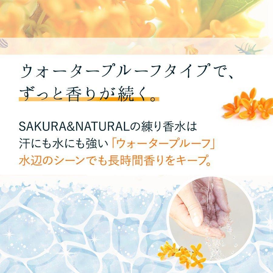 練り香水 金木犀 香水 レディース ハンドクリーム 40g メンズ 兼用 [日本製] フレグランスバーム キンモクセイ 練香水 ユニセックス SAKURA&NATURAL virginbeautyshop 09