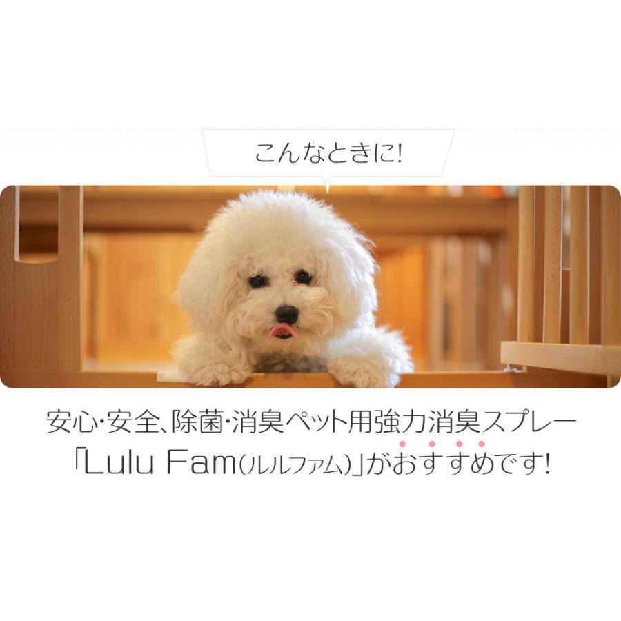 ペット用 消臭 スプレー 400ml Lulu Fam ルルファム 除菌 強力 アルコール不使用 弱酸性 犬 猫 動物 ペット用品(スプレー)|viruslab|05