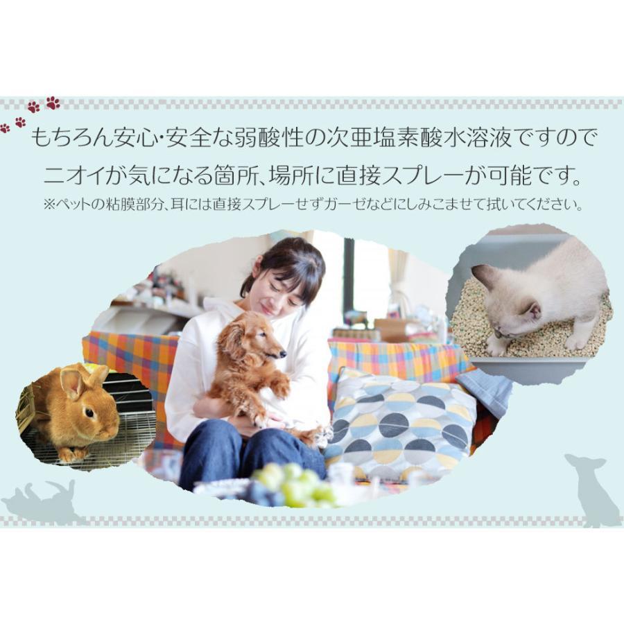 ペット用 消臭 スプレー 400ml Lulu Fam ルルファム 除菌 強力 アルコール不使用 弱酸性 犬 猫 動物 ペット用品(スプレー)|viruslab|06