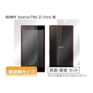 OverLay Plus for Xperia (TM) Z Ultra SOL24/SGP412JP 『表・裏両面セット』|visavis