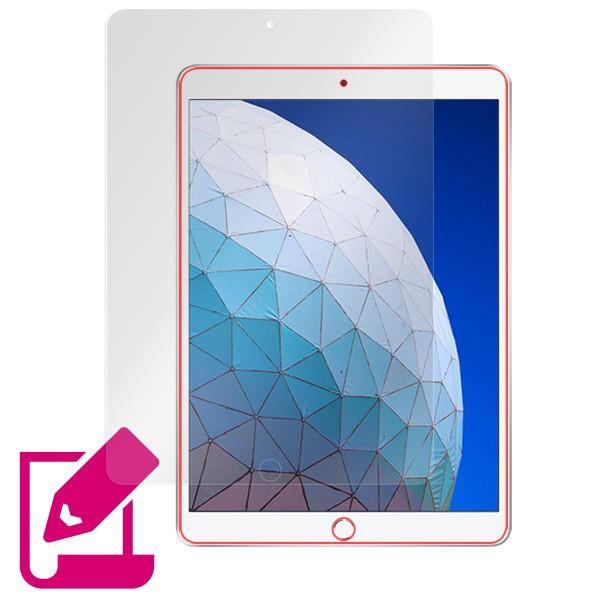 iPad Air 3 用 保護 フィルム OverLay Paper for iPad Air (第3世代) / iPad Pro 10.5インチ ペーパーライク フィルム visavis 03