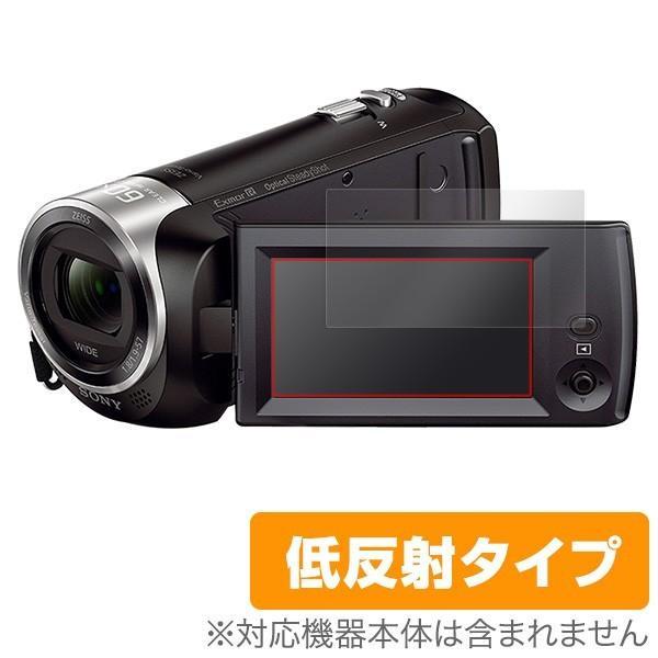 ハンディカム 用 保護 フィルム OverLay Plus for SONY デジタルビデオカメラ ハンディカム HDR-CX470 低反射|visavis