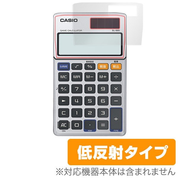 カシオ ゲーム電卓 SL-880 用 保護 フィルム OverLay Plus for カシオ ゲーム電卓 SL-880 保護 低反射 visavis