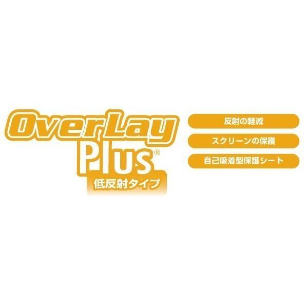 カシオ ゲーム電卓 SL-880 用 保護 フィルム OverLay Plus for カシオ ゲーム電卓 SL-880 保護 低反射 visavis 02