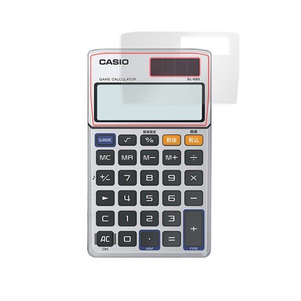 カシオ ゲーム電卓 SL-880 用 保護 フィルム OverLay Plus for カシオ ゲーム電卓 SL-880 保護 低反射 visavis 03