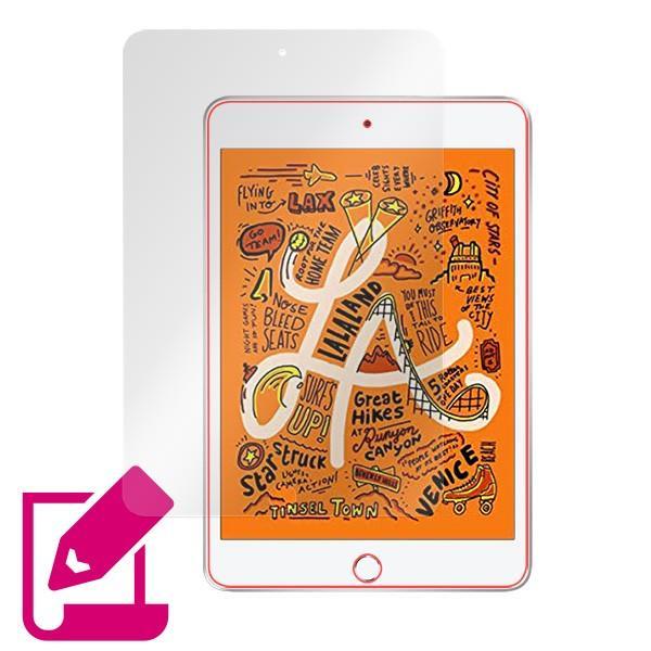 iPad mini (第5世代) 保護 フィルム OverLay Paper for iPad mini 第5世代 ペーパーライク フィルム 紙のような描き心地 iPad mini 5 2019|visavis|03