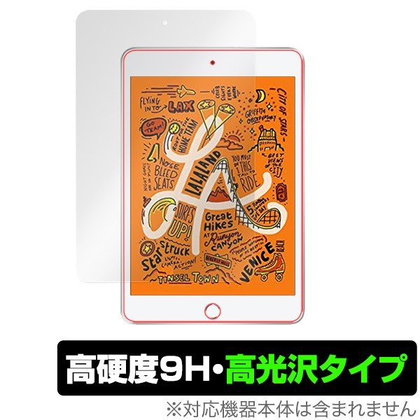 iPad mini (第5世代) 用 保護 フィルム OverLay 9H Brilliant for iPad mini 第5世代 9H 高硬度で透明感が美しい高光沢タイプ iPad mini 5 2019 visavis