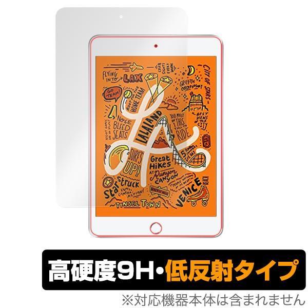 iPad mini (第5世代) 用 保護 フィルム OverLay 9H Plus for iPad mini 第5世代 低反射 9H 高硬度 映りこみを低減する低反射タイプ iPad mini 5 2019|visavis