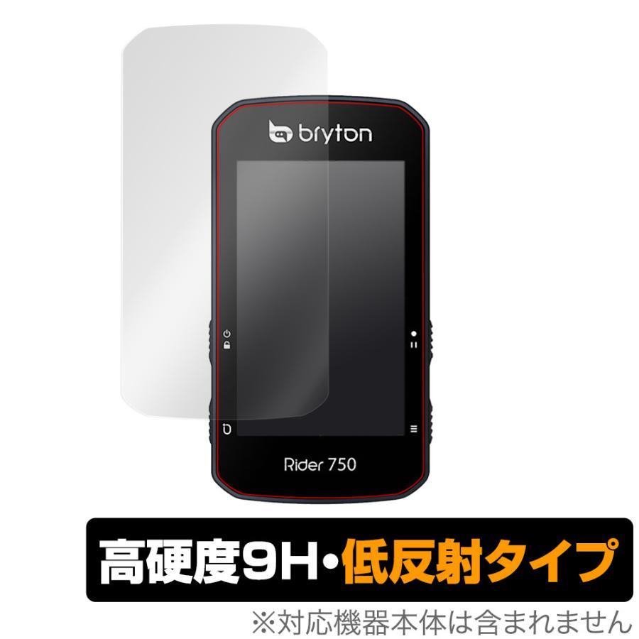 Bryton Rider750 保護 フィルム OverLay 9H Plus for Bryton Rider750 9H 高硬度で映りこみを低減する低反射タイプ ブライトン ライダー750|visavis