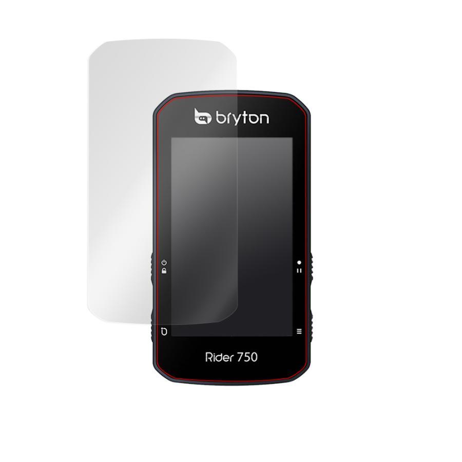 Bryton Rider750 保護 フィルム OverLay 9H Plus for Bryton Rider750 9H 高硬度で映りこみを低減する低反射タイプ ブライトン ライダー750|visavis|03