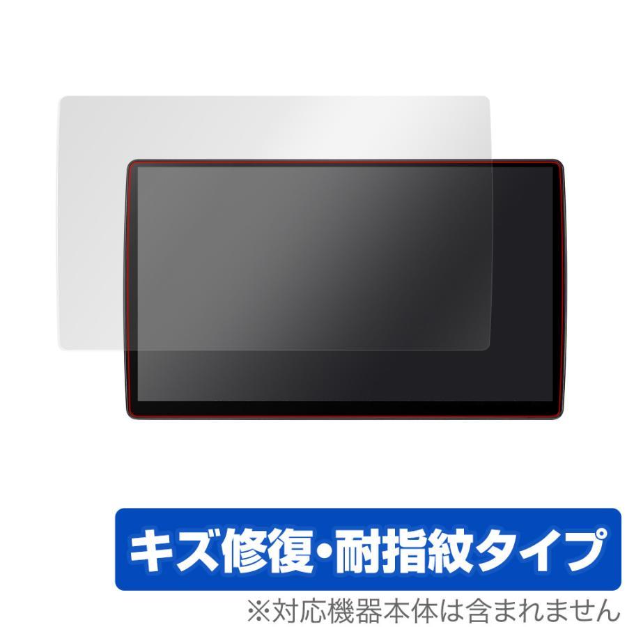 Strada CNF1X10BLD / CNF1X10LD 保護 フィルム OverLay Magic for Panasonic Strada CN-F1X10BLD / CN-F1X10LD 液晶保護 キズ修復 耐指紋 コーティング visavis