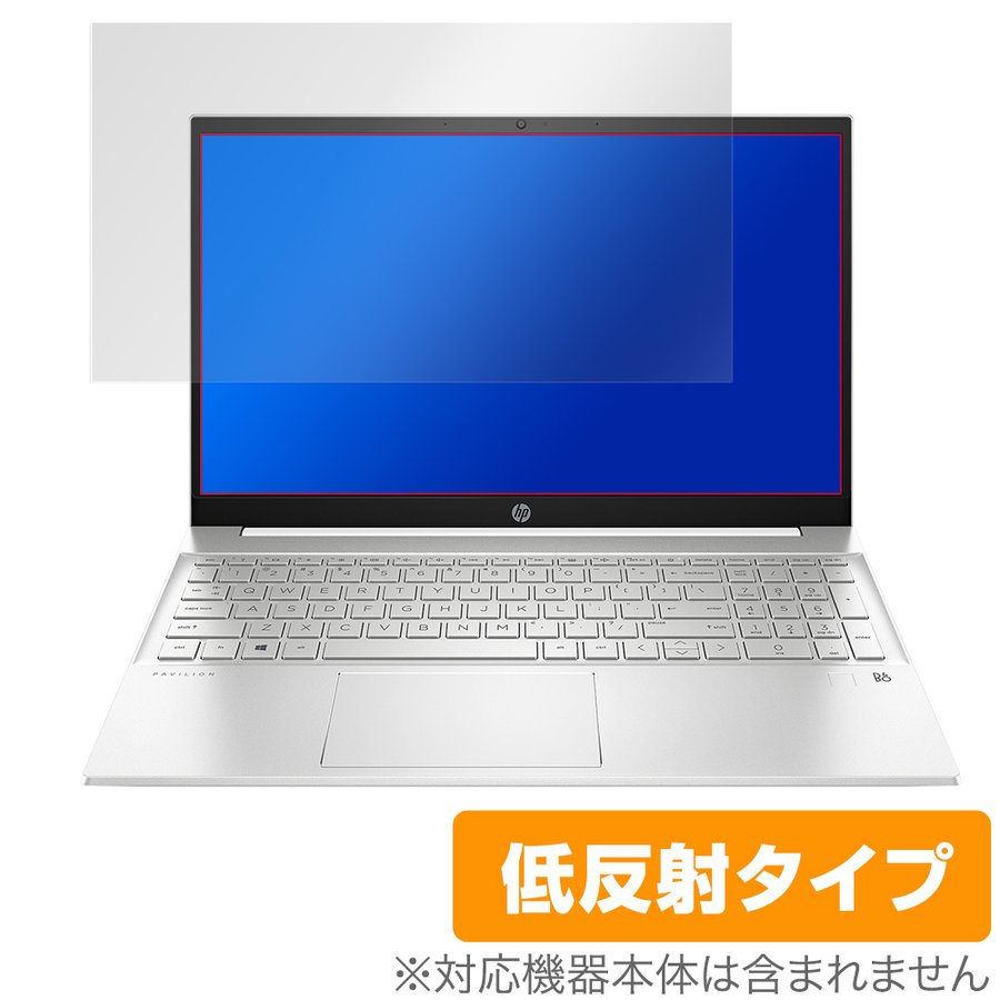 HP Pavilion 15-eg 15-eh 保護 フィルム OverLay Plus for HP Pavilion 15-eg0000 / 15-eh0000 シリーズ 液晶保護 アンチグレア 低反射 非光沢 防指紋 HP visavis