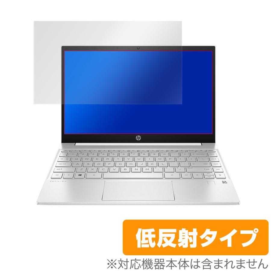 HP Pavilion 13-bb 保護 フィルム OverLay Plus for HP Pavilion 13-bb0000 シリーズ 液晶保護 アンチグレア 低反射 非光沢 防指紋 HP ノートパソコン visavis