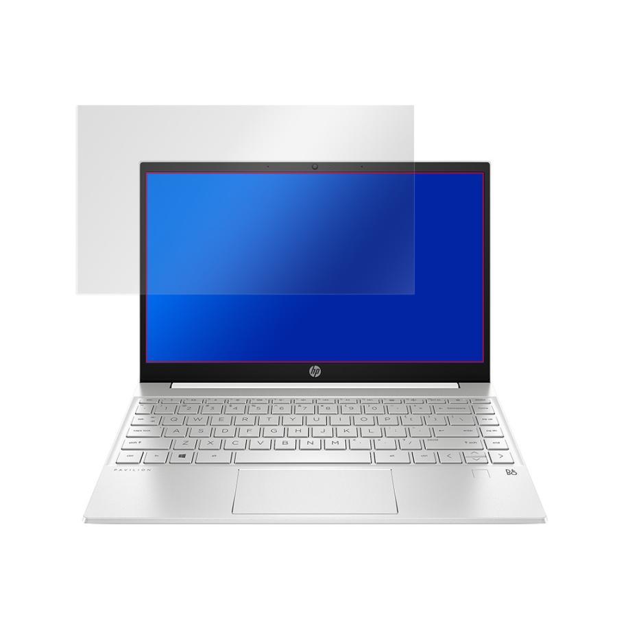 HP Pavilion 13-bb 保護 フィルム OverLay Plus for HP Pavilion 13-bb0000 シリーズ 液晶保護 アンチグレア 低反射 非光沢 防指紋 HP ノートパソコン visavis 03