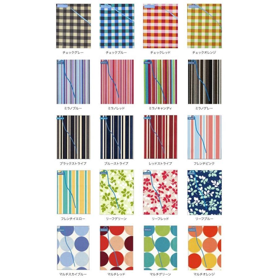 Beahouse ベアハウス  日本製 フリーサイズブックカバー(文庫、B6、四六、新書、A5、マンガ、ノート)大きさを変幻自在に変えられるブックカバー visavis 02