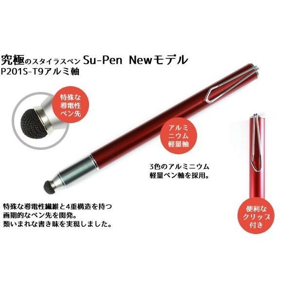 MetaMoJi Su-Pen アルミニウム軽量ペン軸タッチペン iPad/iPhone用スタイラスペン|visavis|03