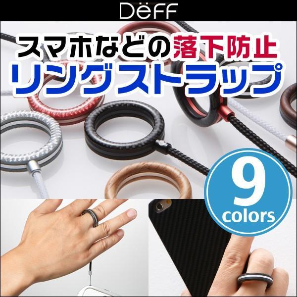 Finger Ring Strap Aluminum Combination スマホに最適 スマホ落下防止 ストラップ|visavis