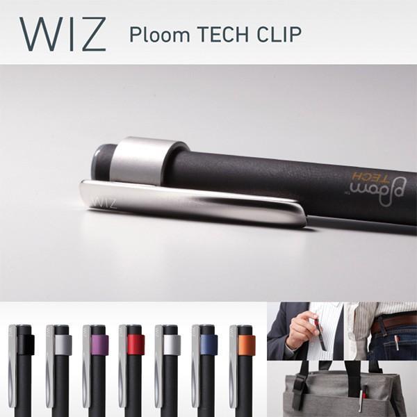 Ploom TECH Clip  Ploom TECH ステンレス製 クリップ プルーム・テック 加熱式タバコ visavis