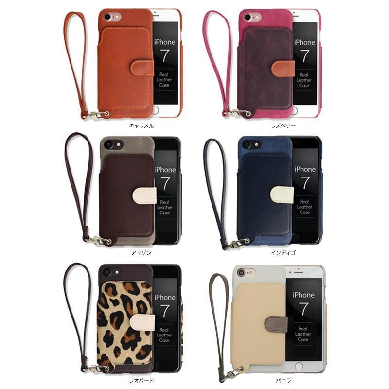 スマホケース iPhone 8 / iPhone 7 用 RAKUNI Leather Case for iPhone 8 / iPhone 7 iPhone ケース visavis 02