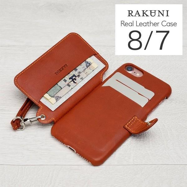 スマホケース iPhone 8 / iPhone 7 用 RAKUNI Leather Case for iPhone 8 / iPhone 7 iPhone ケース visavis 03