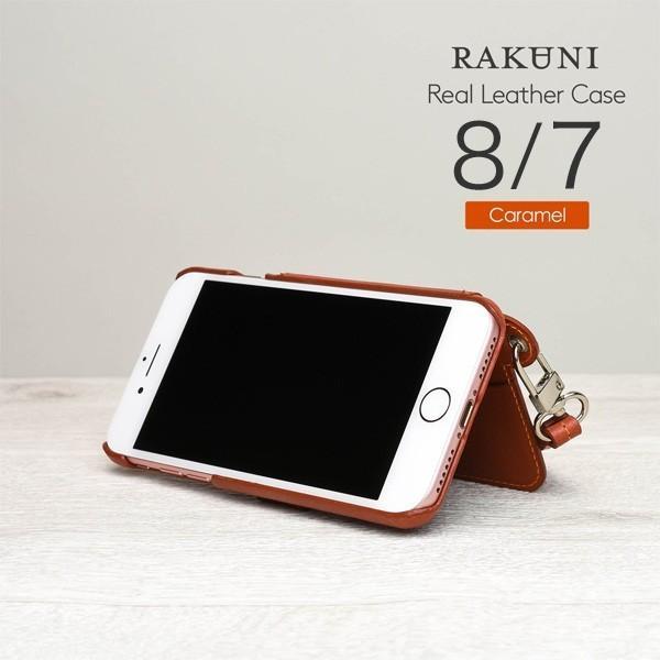 スマホケース iPhone 8 / iPhone 7 用 RAKUNI Leather Case for iPhone 8 / iPhone 7 iPhone ケース visavis 04