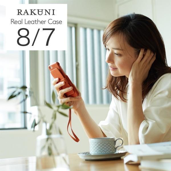 スマホケース iPhone 8 / iPhone 7 用 RAKUNI Leather Case for iPhone 8 / iPhone 7 iPhone ケース visavis 05