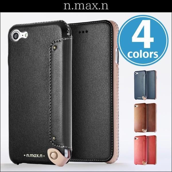 スマホケース iPhone 8 / iPhone 7 用  n.max.n New Minimalist Series 本革縫製ケース 画面カバー有り(Book型)タイプ for iPhone 8 / iPhone 7 / 本革|visavis