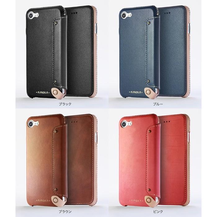 スマホケース iPhone 8 / iPhone 7 用  n.max.n New Minimalist Series 本革縫製ケース 画面カバー有り(Book型)タイプ for iPhone 8 / iPhone 7 / 本革|visavis|02