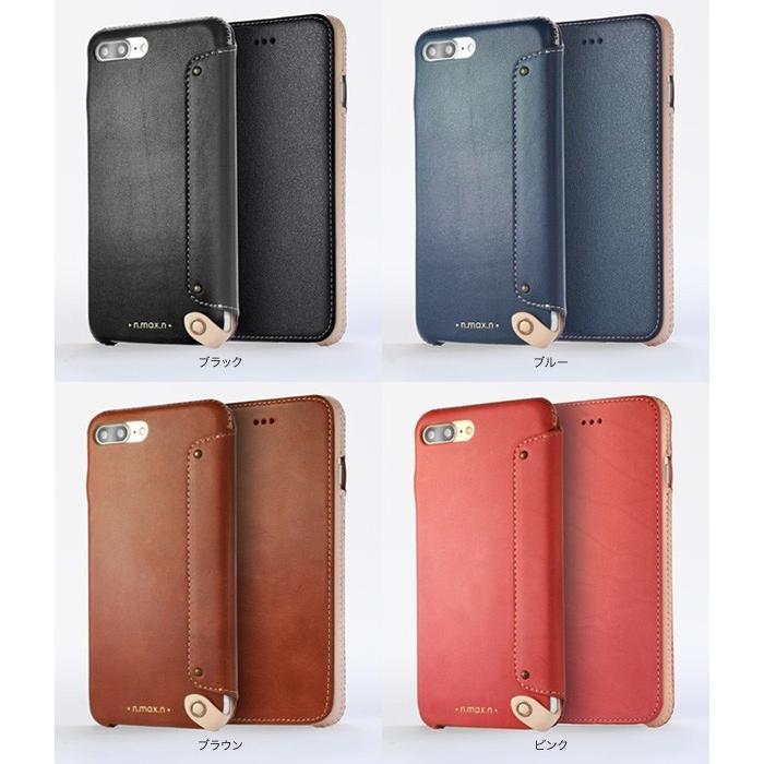 スマホケース iPhone 8 Plus / iPhone 7 Plus 用  n.max.n New Minimalist Series 本革縫製ケース (Book型)タイプ for iPhone 8 Plus / iPhone 7 Plus / 本革 visavis 02